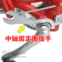 Special bicycle fixed ring tail hook wrench opening wrench shaft tool wrench more car repair tools