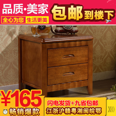 实木欧式床头柜储物柜官网