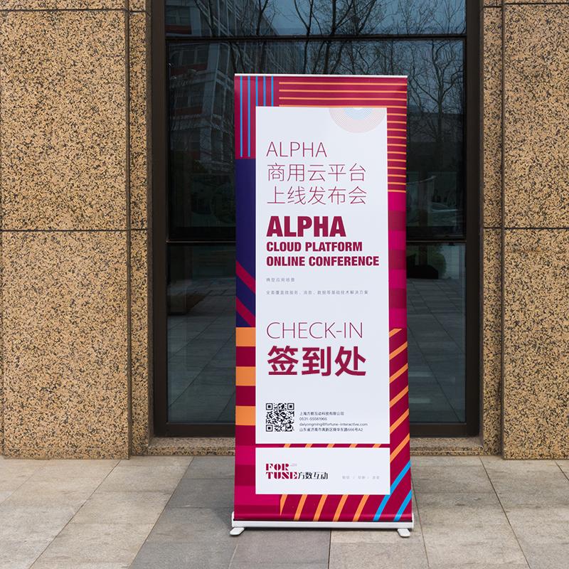 易拉宝X展架广告海报塑钢立式广告牌设计制作80*200海报展示架子