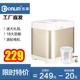 Donlim/东菱DL-T06A智能面包机家用特价全自动正品多功能酸奶和面