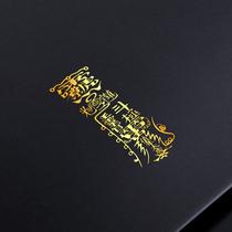 贴纸8plus指纹识别按键iphone6s键home7P6plus6s5S苹果六手机