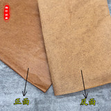 Sodium strontium sulphate anti-rust and oil-proof kraft paper Wrapping paper rust-proof paper moisture-proof paper industrial paper free postage