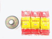 150g新茶叶茶王金针王大白毫礼盒装2018茉莉花茶