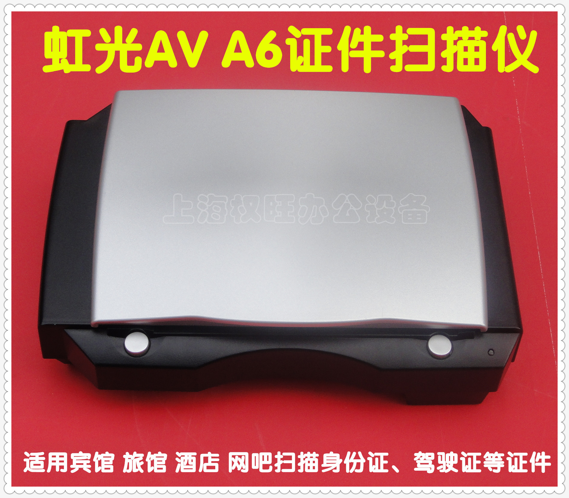 Сканеры Артикул 561457406424
