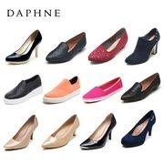 达芙妮旗下SHOEBOX/鞋柜时尚反绒皮高跟女鞋铆钉浅口尖头单鞋