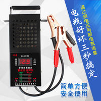 Battery Tester Car Battery Car Battery Tester Discharge Instrument Test Battery Good Tester Tester