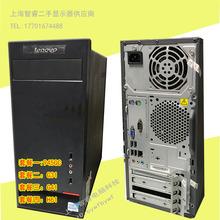 包邮 联想电脑台式机高配主机办公家用游戏双核四核G31G41H61 原装