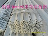No. 5 hot-dip galvanized angle iron 5 cm galvanized angle steel 5# galvanized angle steel 50*50*5 galvanized angle steel