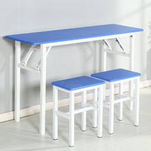 学习电脑桌子宿舍桌子折叠桌会议桌培训桌简易彩色办公桌长条桌子