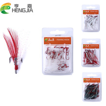 Hengjia fishing gear, feather hook, hair hook, high carbon steel three anchor hook, lure bait, 20 hooks and one box