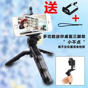 单反相机 微单手持便携DV录像 自拍支架手机迷你桌面小型三脚架