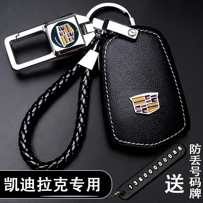 专用于18款凯迪拉克XT4钥匙壳ATS-L XTS CT5 SRX汽车钥匙保护套包
