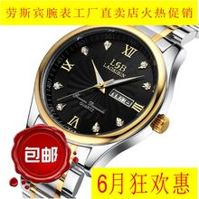 Laosibin Swiss Watch Male High-end Tuhaojin Business Craftsman Watch Fully Automatic Quartz Watch