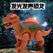 电动恐龙霸王龙恐龙仿真模型儿童玩具恐龙行走发声光益智男孩玩具