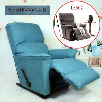 专业定制五彩麻亚麻布料美国LAZBOY乐至宝功能沙发套 沙发罩抱枕