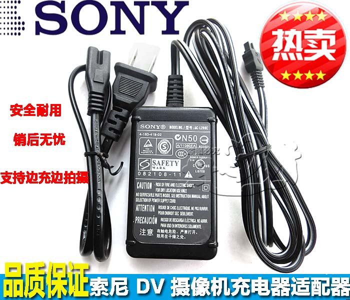 索尼数码摄像机视频AV线PJ790E PJ760 660 CX510充电器电池数据线