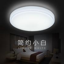 百汇丰水晶灯具套餐组合客厅灯卧室灯三室两厅大气家用吸