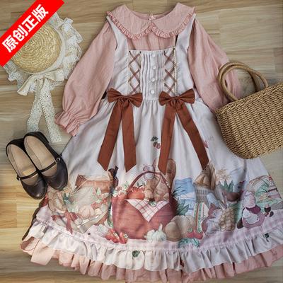 原创正版野餐柄日系软妹服洛丽塔jsk围裙+lolita泡泡袖op连衣裙