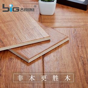 仿实木地板砖客厅地砖卧室木纹砖阳台瓷砖仿木纹砖150 600仿古砖