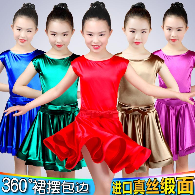 专业拉丁舞比赛舞裙