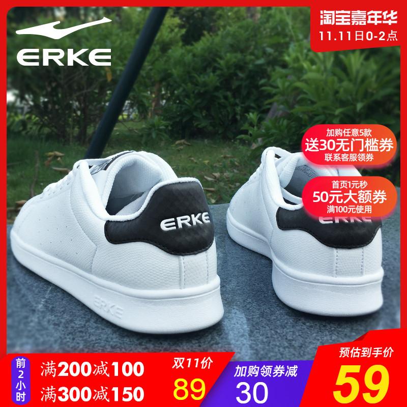 鸿星尔克男鞋板鞋2019冬季新款运动鞋透气休闲旅游白鞋滑板鞋球鞋