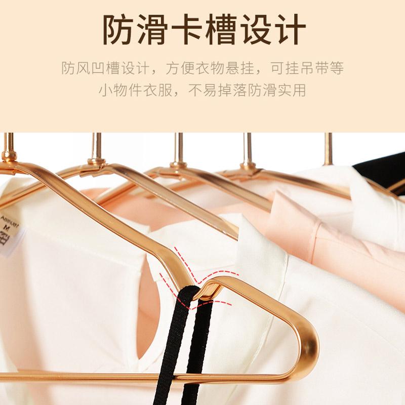 铝合金晾衣架晒衣服撑子衣挂不锈钢防滑加厚宽肩无痕高级衣柜金色