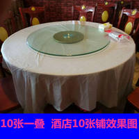Special offer disposable tablecloth imitation silk thickening wine restaurant restaurant family plastic round table red and white table cloth