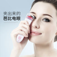 Shading beauty eyelash curler heating lasting stereotype clip type electric local electric hot roll hot vibrating natural curling device