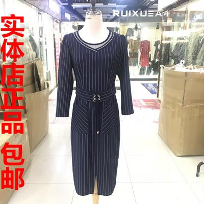 益华彩菲Y18C213 秋装新款2018时尚拉绳收腰开叉条纹连衣裙 正品