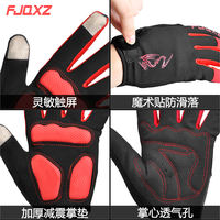 Cycling gloves Mountain bike bicycle equipment all refers to women men long finger thickening outdoor warm autumn and winter