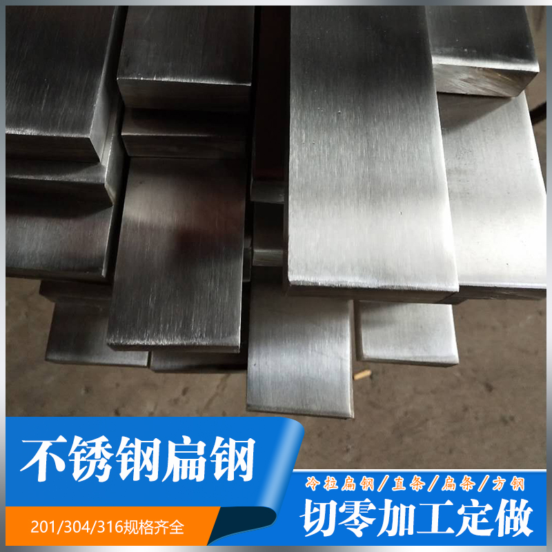 Листы стальные Артикул 565909962592