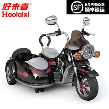 好來喜SX138兒童電動摩托車四輪三輪雙驅電動車雙人可坐大號童車
