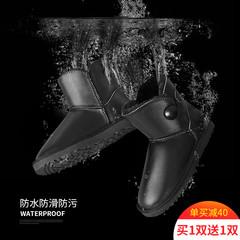 女靴短靴平跟保暖防水