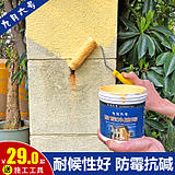 September 6th Exterior Wall Lacquer Outdoor Latex Paint Wall Paint Color Waterproof Sunscreen Weatherproof Good Paint Exterior Wall Coating