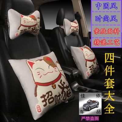 汽车头枕护颈枕四季靠枕颈枕车用腰靠座椅骨头枕头坐垫抱枕四件套