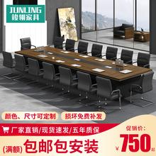 办公家具会议桌长桌会议室桌椅组合简约现代开会洽谈办公桌接待桌