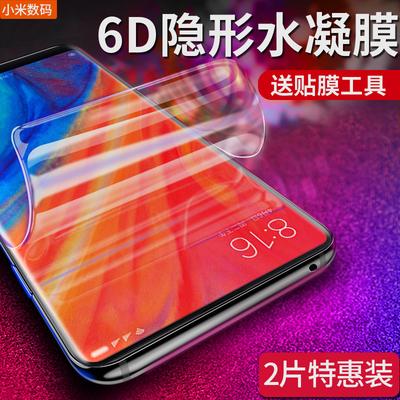 小米mix2s鋼化水凝膜米6全屏覆蓋無白邊max2手機紅米note5貼膜軟誰買過的說說
