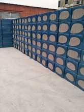 泡沫玻璃制品 泡沫混凝土 发泡水泥保温板图片