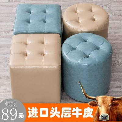 欧式皮凳子圆凳小方凳创意皮墩子沙发凳家用换鞋凳客厅茶几凳矮凳