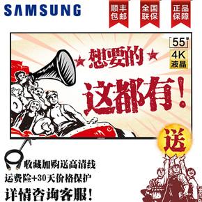 Samsung/三星 UA55MUF30ZJXXZ 55英寸4K智能超高清平板液晶电视机