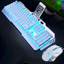usb游戏逆战键盘和鼠标一套台式电脑机械手感键鼠套装有线