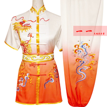 Orange-red Gradual Short-sleeved Wushu Clothing Embroidered Dragon, Male and Young People's Wushu Performance Clothing, Children's Long Boxing Competition Clothing