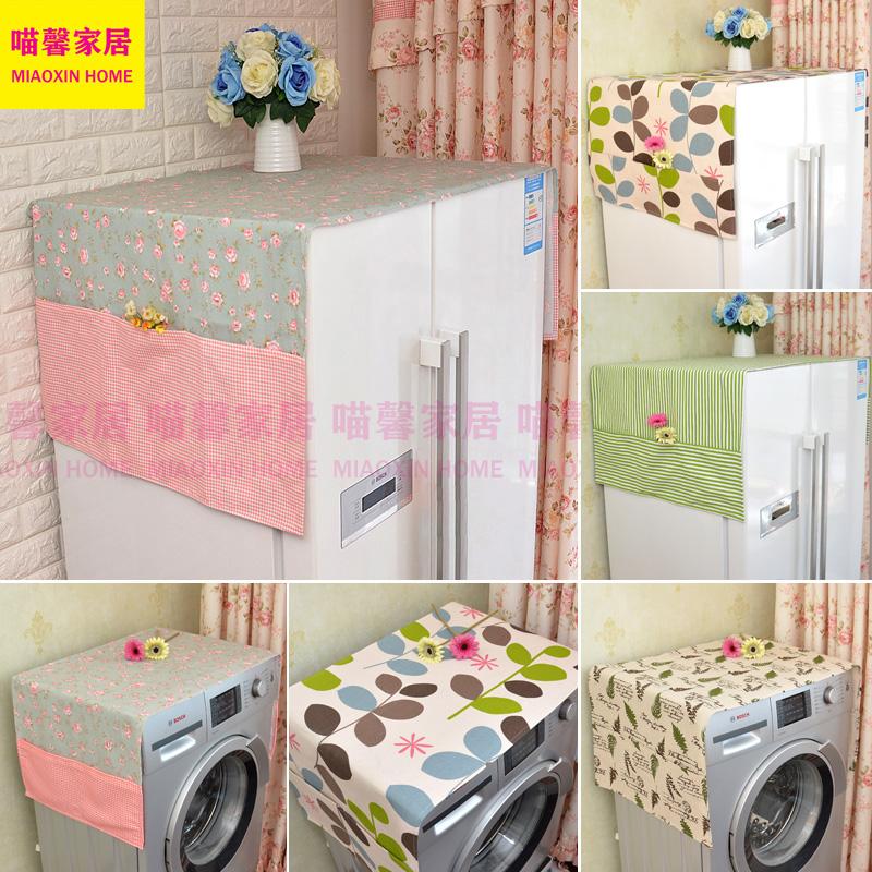 双开门单开对开门冰箱滚筒全自动洗衣机防尘罩多用巾美式田园欧式