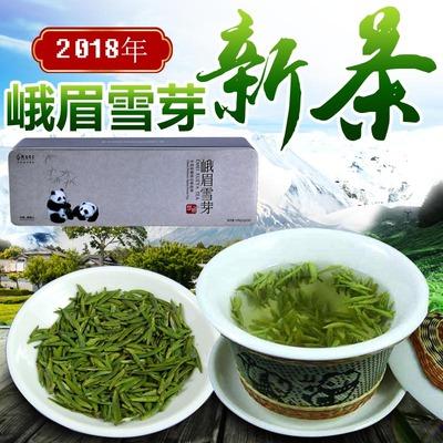 2018年新茶 峨眉雪芽 慧欣108g  雀舌绿茶  峨眉山茶 礼盒 春茶