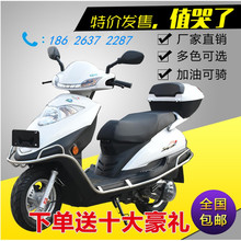 New Yuyu drill 125cc scooter for men and women with EFI fuel boost motorcycle complete vehicle can be on the card