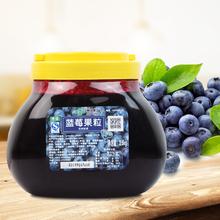 鲜活果汁果酱2.5kg特级蓝莓酱刨冰果酱蔓越莓等多种口味