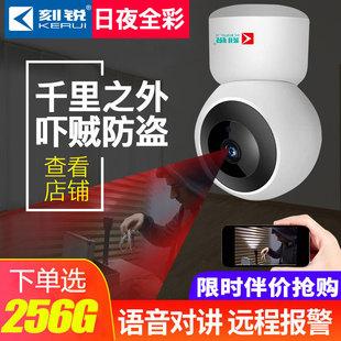 无线摄像头wifi可连手机远程室外家庭高清夜视家用室内套装 监控器