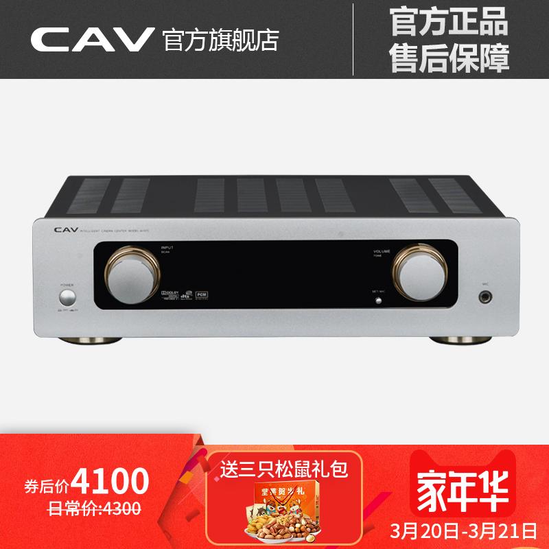 CAV AV970N家庭影院5.1声道功放 卡拉OK放大器音响功放家用功放机