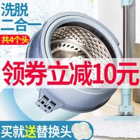 自动旋转拖把家用不锈钢脱水干湿两用免手洗好神拖墩布拖地拖布桶