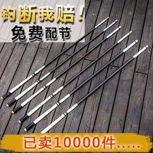 劲战龙纹鲤鱼竿手竿碳素超硬超轻28调3.6/4.5/7.2米台钓竿钓鱼竿